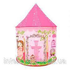 Палатка M 3765 домик (розовая)