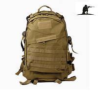 Тактический рюкзак 30 л. койот