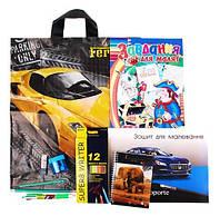 Набор подарочный для мальчика (пакет машина, желтая)+подарок