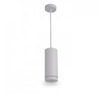 Подвесной светильник для акцентного освещения 14Вт HL570 4000K белый, фото 1
