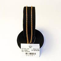 Мужские Золото 585 Цепочки в Украине. Сравнить цены 53be31bdcc114