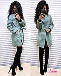 Полушерстяное женское пальто прямого кроя под пояс (в расцветках) vN3230, фото 2