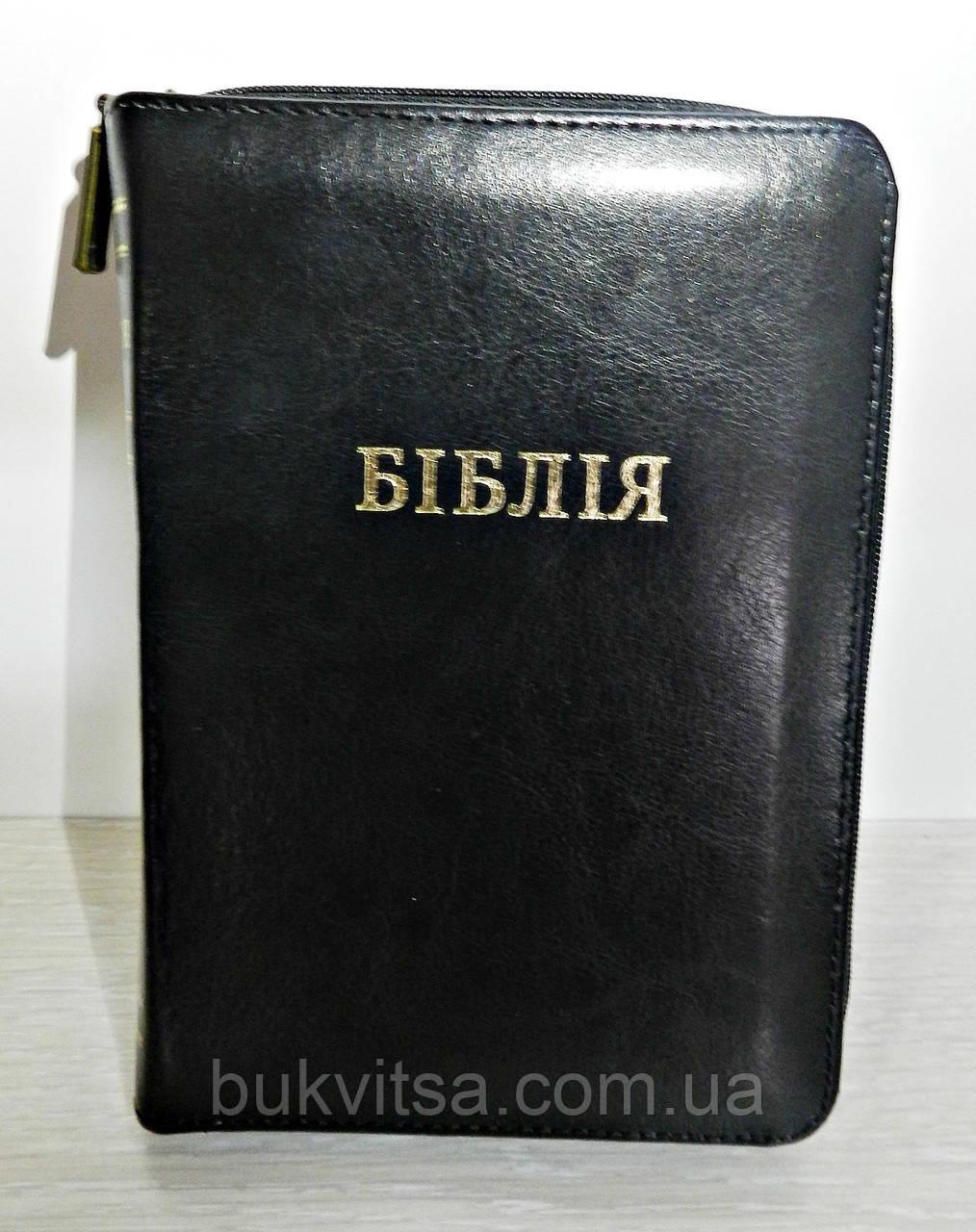Біблія, 14,5х20,5 см, темно-вишнева/чорна