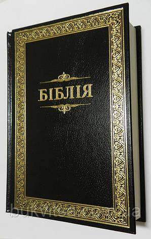 Біблія, чорна з золотим обрамленням, фото 2