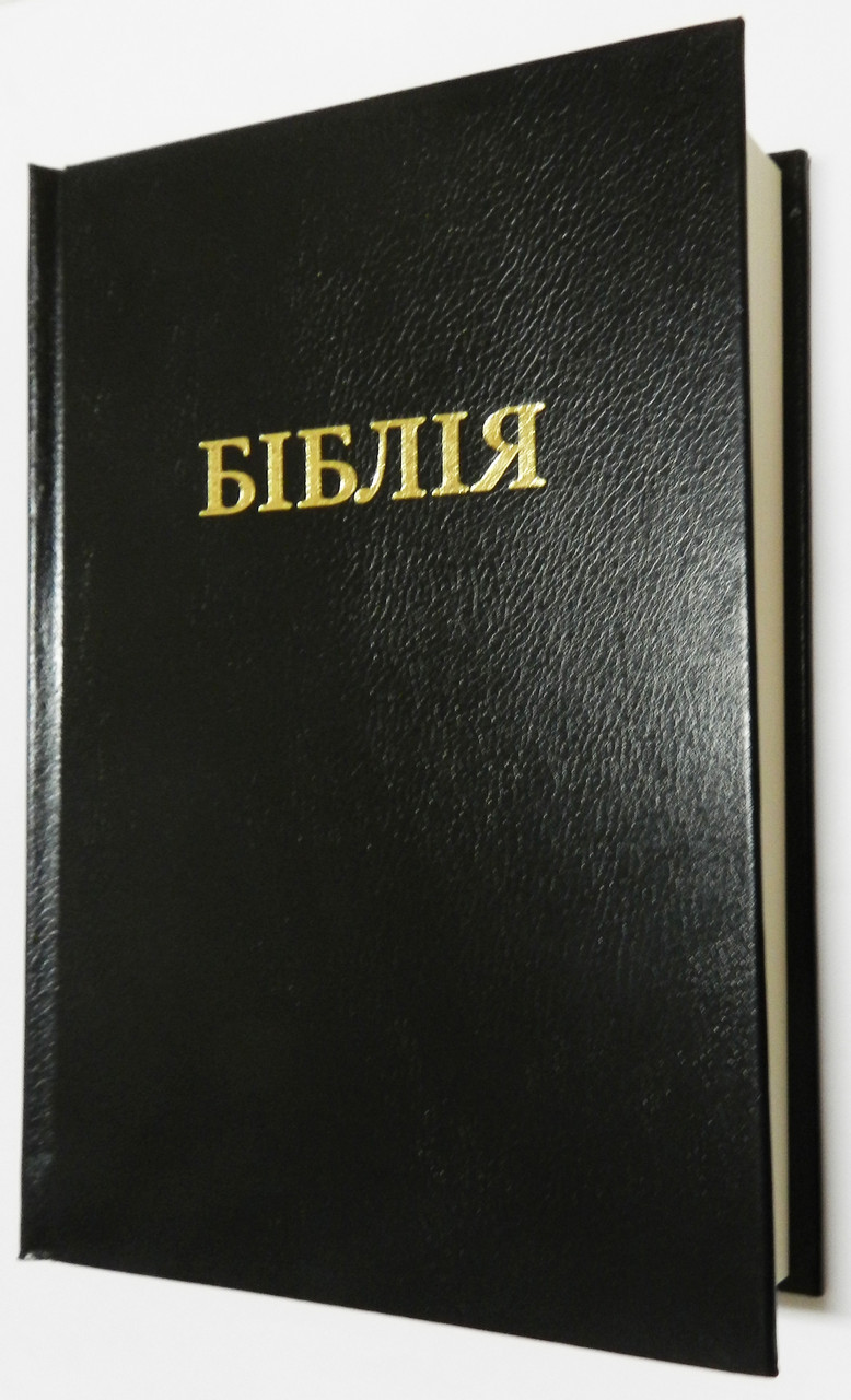 Біблія, чорна, тверда обкл.