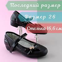 Туфли на девочку черные, школьная детская обувь тм KLF р.26
