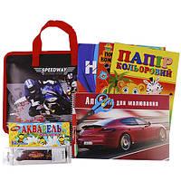 Набор подарочный для творчества мальчику (папка Motorace)+подарок