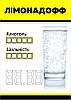 Картонные ценники (дизайн и печать)