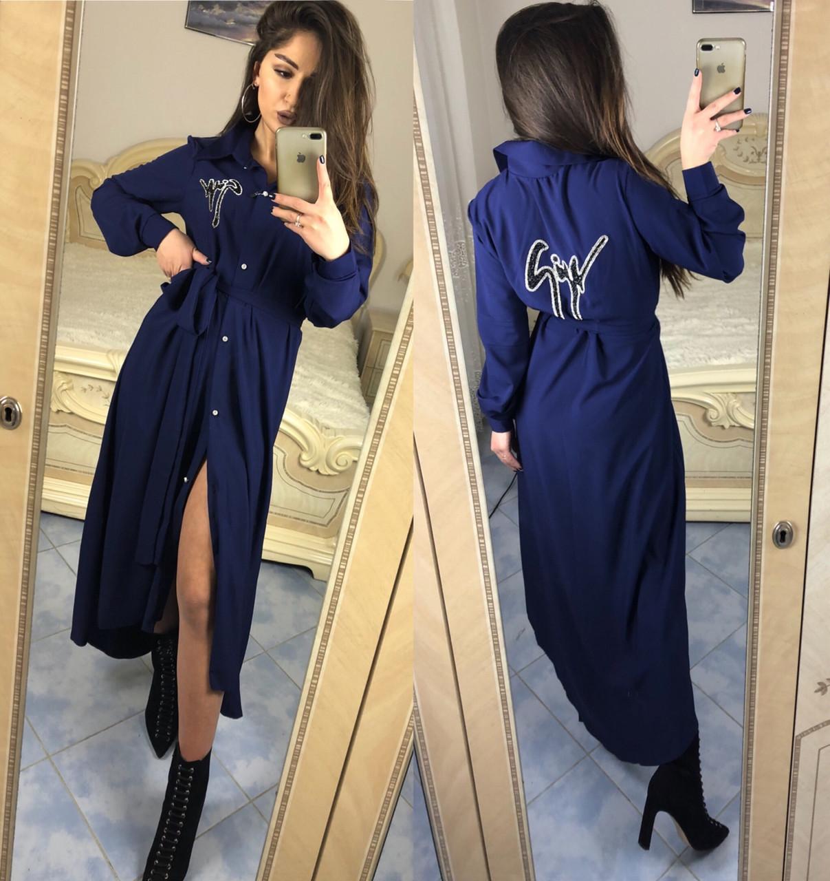 Длинное платье с пуговицами и поясом