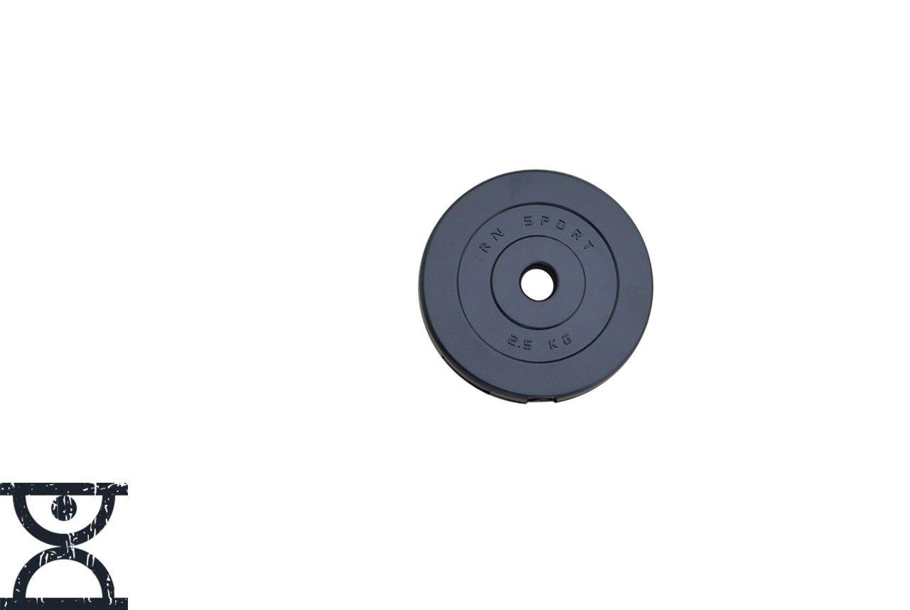 Диск композитный 2.5 кг - 31 мм (покрыт противоударным пластиком средней жесткости, черный)