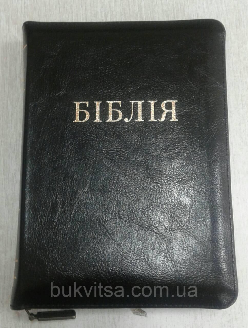 Біблія, 15х20,5 см, чорна, шкіра, з замком, з індексами, позолота