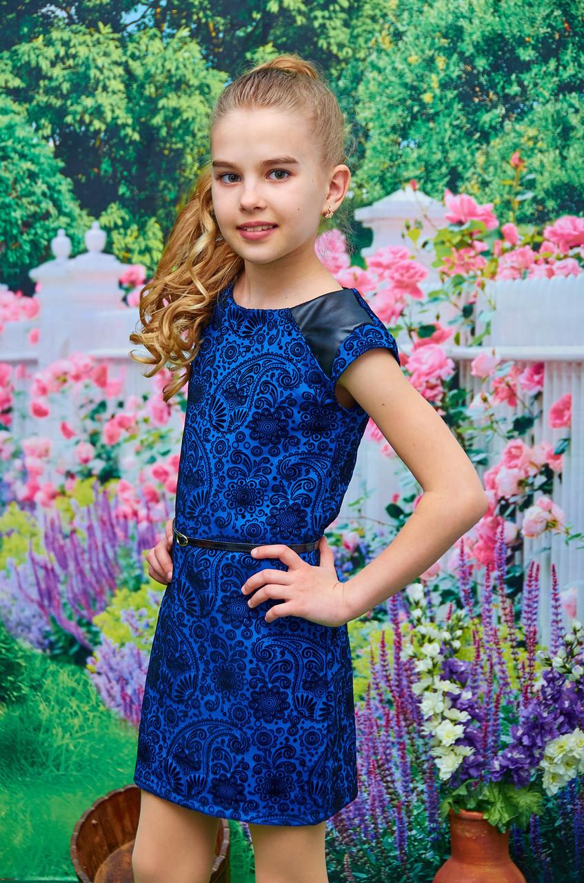 Платье-футляр для девочки подростка электрик р 134-152 -