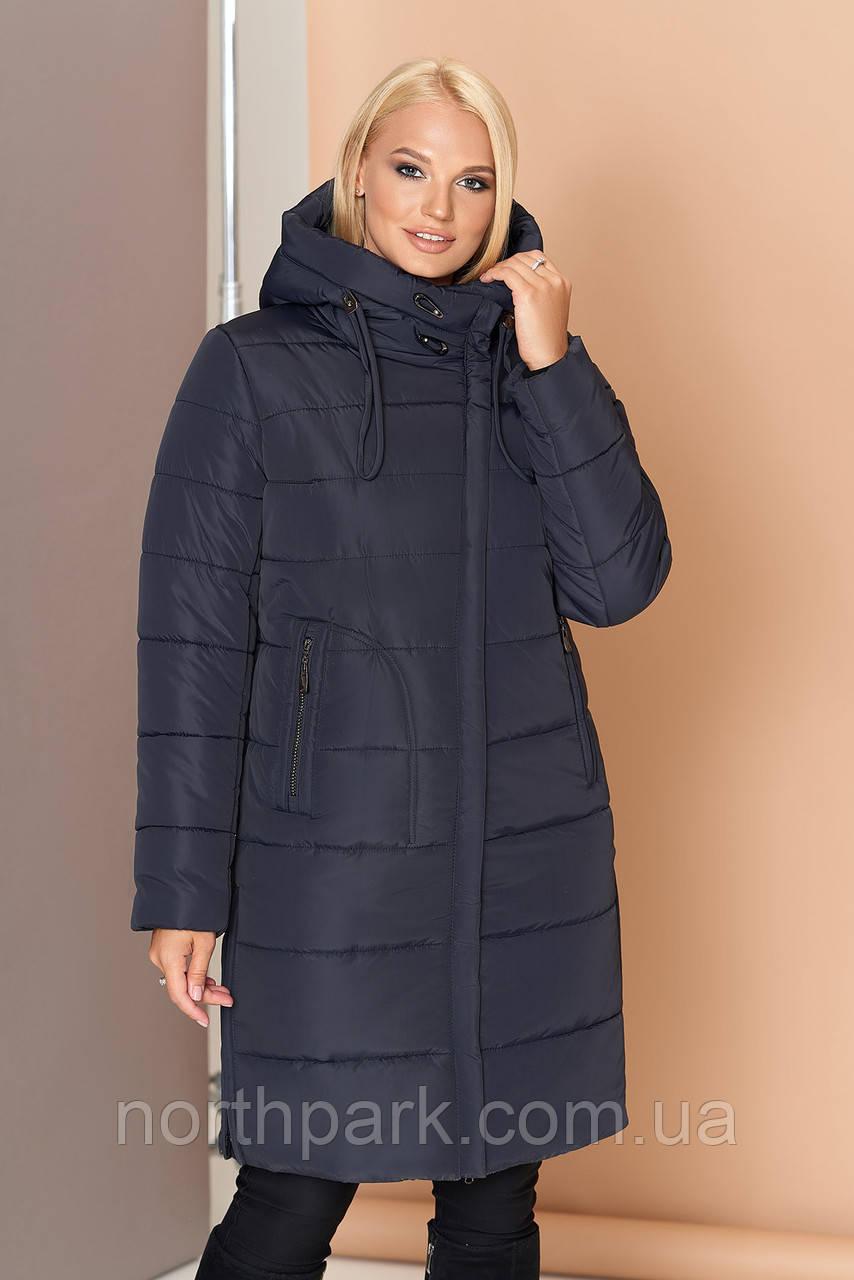 Довга зимова куртка VS 188, темно-синя