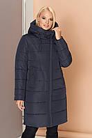 Довга зимова куртка VS 188, темно-синя, фото 1