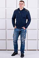 Мужской свитер Леонид (синий), фото 1