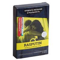 Распутин, капсулы для мужчин