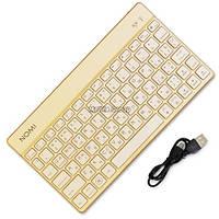 Клавіатура безпровідна Nomi KBB-302 Gold (KBB-302 Gold)