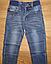 Джинсовые брюки для мальчиков, Венгрия,Taurus, арт. А 866, фото 2