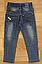 Джинсовые брюки для мальчиков, Венгрия,Taurus, арт. А 866, фото 5