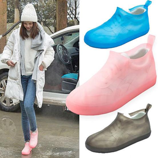 Водонепроницаемые чехлы для обуви R0001 - 4 цвета
