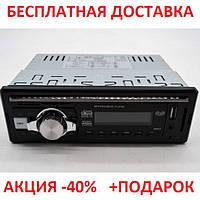 Автомобильная магнитола 1 DIN FMF-313 3-дюймовый цифровой LCD экран Original size, фото 1