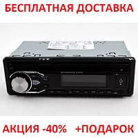 Автомобильная магнитола 1 DIN FND-2102 3-дюймовый цифровой LCD экран Original size