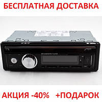Автомобильная магнитола 1 DIN FND-2103 3-дюймовый цифровой LCD экран Original size