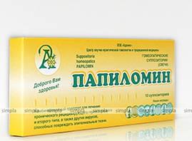 """Папиломин"" гомеопатические суппозитории (свечи) 10шт"