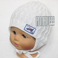 Детская вязаная шапочка р. 42-44 с завязками для новорожденного с подкладкой ТМ Мамина мода 2710 Белый 44