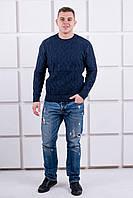 Мужской свитер Лаврентий (синий)