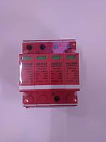Грозоразрядник молниезащита на дин рейку 4х40КА ST 887