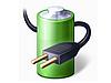 Электропитание