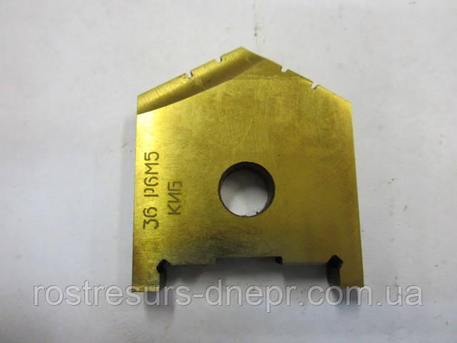 Пластина к перовому сверлу (перо) D  55 мм (2000-1239) Р6М5  Орша