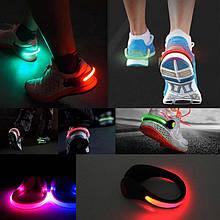 Подсветка на обувь для бега LiveUp LED SAFETY SH для прогулок и тренировок в темное время суток