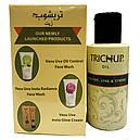 Масло Тричуп - сильные, длинные, здоровые волосы (Trichup Oil, Vasu), фото 3