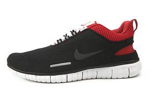 Кроссовки мужские Nike Free OG Breeze / MRUN-188 (Реплика)