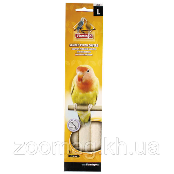 Жердочка с песчаным покрытием для птиц (18 мм.,3 шт.) Karlie-Flamingo™