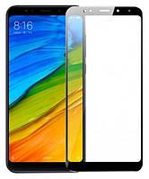 Защитное стекло DK-Case на весь экран для Xiaomi Redmi 5 face (black)