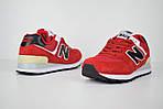 Женские кроссовки New Balance 574, замша + сетка, цвет - красный, фото 5