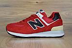 Женские кроссовки New Balance 574, замша + сетка, цвет - красный, фото 10