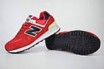 Женские кроссовки New Balance 574, замша + сетка, цвет - красный, фото 7