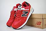 Женские кроссовки New Balance 574, замша + сетка, цвет - красный, фото 2