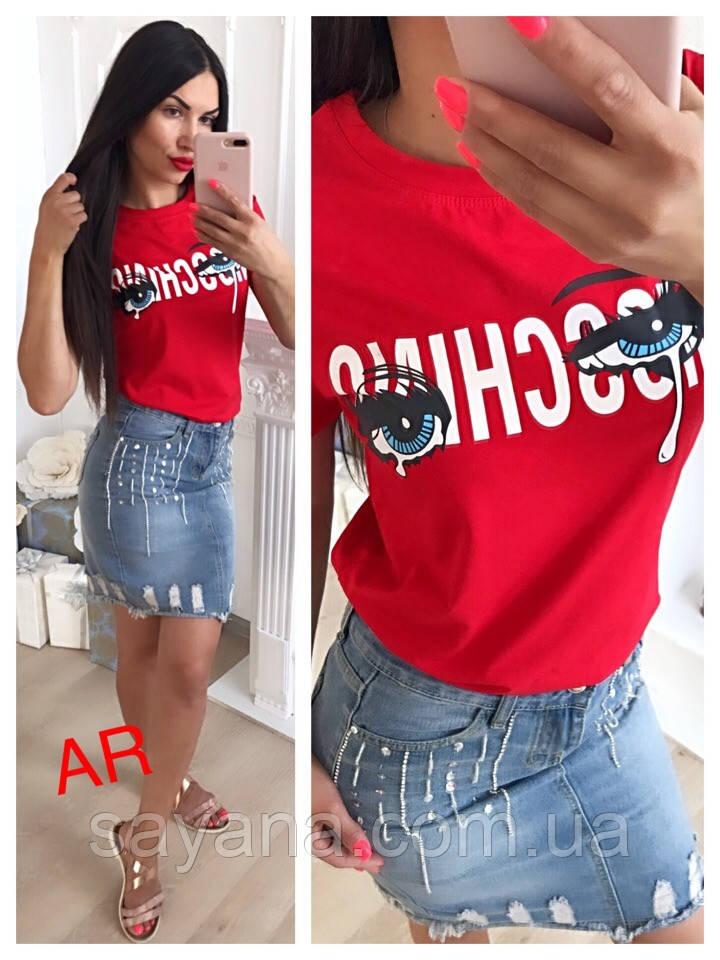 Купить Женскую футболку с накаткой в расцветках. АР-12-0219 недорого ... 5262db726b873