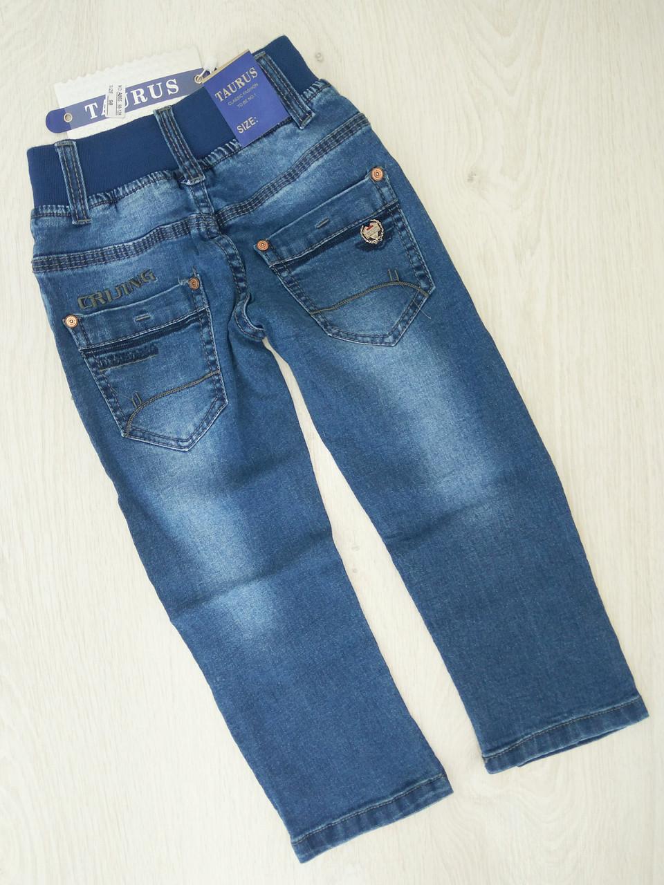 Джинсовые брюки для мальчиков, Венгрия ,Taurus , арт. 865, 110 см