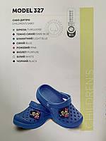 Кроксы детские голубые оптом Даго
