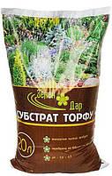 Субстрат торфа Зеленый дар 20 литров