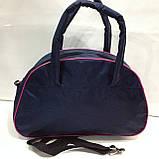 Спортивна сумка Nike синя з рожевим, фото 2