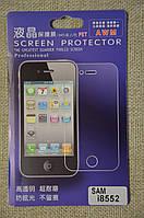 Защитная пленка глянцевая для экрана телефона Samsung i8552 Galaxy Win Duos