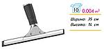 Стяжка металлическая 35 см для сгона воды с окон PCP 516