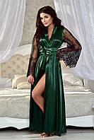 Атласный халат длинный с красивыми кружевными рукавами Изумруд. Размеры от XS до XL